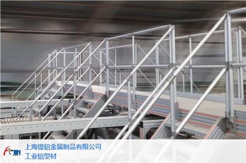 正規工業鋁型材性價比高 推薦咨詢「上海錦鋁金屬制品供應」