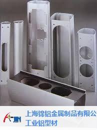 库存铝加工常用指南 欢迎来电「上海锦铝金属制品供应」