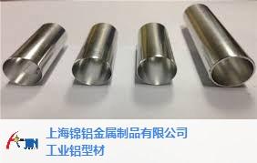 专用铝加工质量放心可靠 诚信服务「上海锦铝金属制品供应」