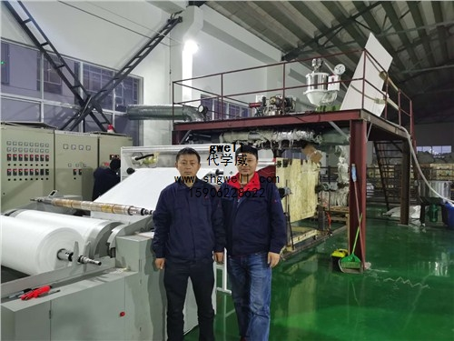 PP熔喷布生产线设备