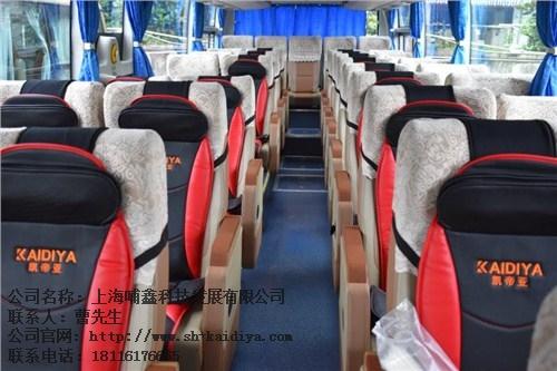 旅游大巴车共享按摩垫品牌排行榜-十大排名-什么牌子好-凯帝亚供