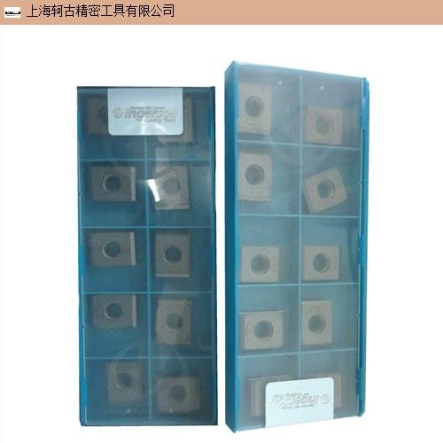 原装进口英格索尔总代「上海轲古精密工具供应」