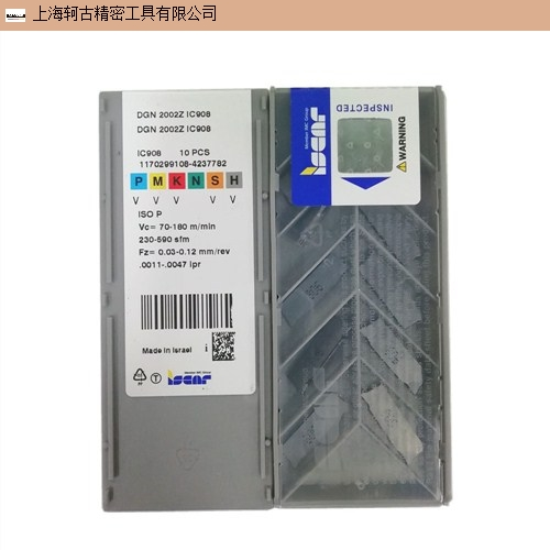 上海销售伊斯卡销售,伊斯卡