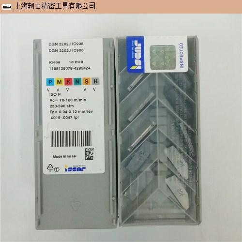 上海现货伊斯卡销售 上海轲古精密工具供应