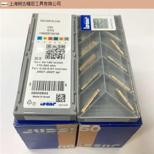 浙江伊斯卡钻杆 上海轲古精密工具供应