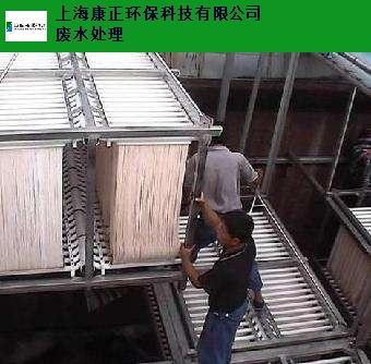 无忧COD废水处理设备销售厂家,COD废水处理设备