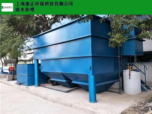 嘉定区一级钝化废水处理设备市场前景,钝化废水处理设备