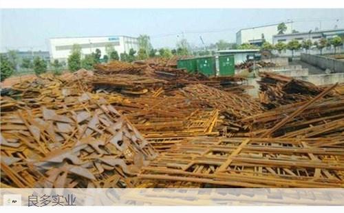 上海承接廢鋼回收商家 誠信服務 上海良多實業供應