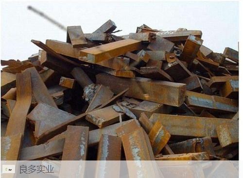 江苏正规渠道废旧钢材回收欢迎来电 欢迎来电 上海良多实业供应
