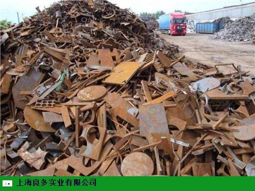 江苏正规渠道废铁回收上门服务 诚信经营 上海良多实业供应