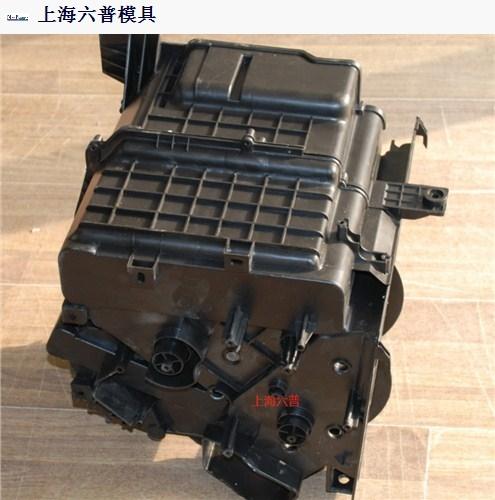 贵州正规机器人壳体加工按需定制,机器人壳体加工