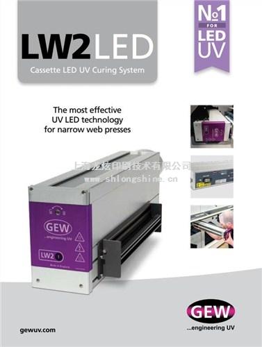 LED光固化系统 上海LED光固化系统 上海LED紫外线固化系统 龙炫供