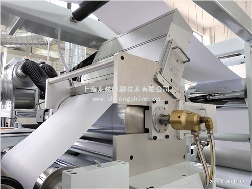 上海龙炫印刷技术有限公司