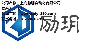 销售上海西门子通讯电缆多少钱行情 励玥供