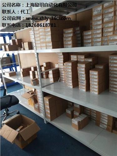 上海励玥自动化设备有限公司