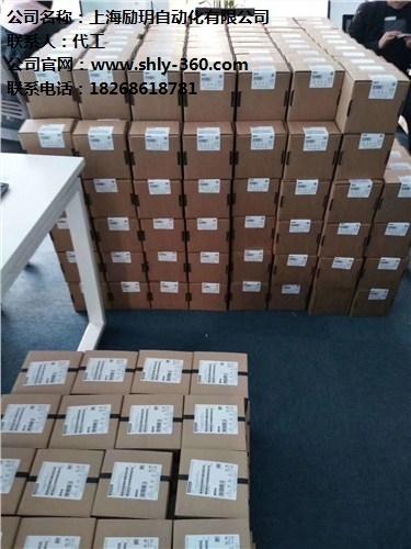 销售上海西门子电缆有哪些型号直销 励玥供