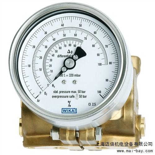 上海迈倍机电设备有限公司