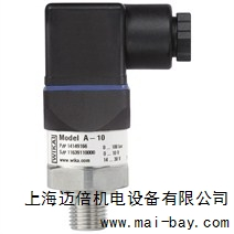 提供上海进口WIKA压力传感器厂家报价多少钱排名 迈倍供