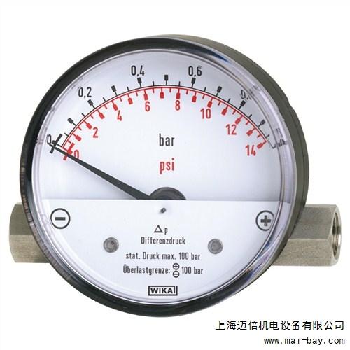 供应上海威卡差压表700.01多少钱厂家迈倍供
