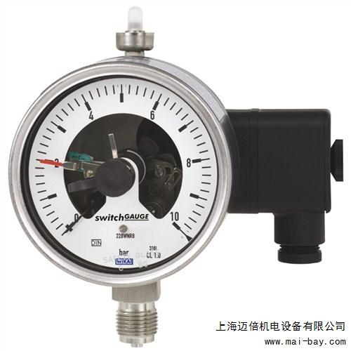 销售上海带开关电接点的波登管压力表厂家批发迈倍供