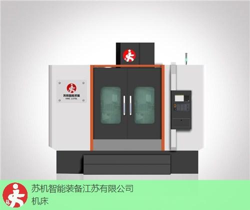 河南龙门加工中心VMC1060L,加工中心