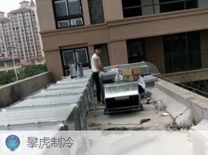 正规排烟净化优惠购买「上海攀虎制冷设备供应」