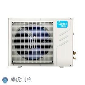上海浦东新区中央空调信息推荐「上海攀虎制冷设备供应」