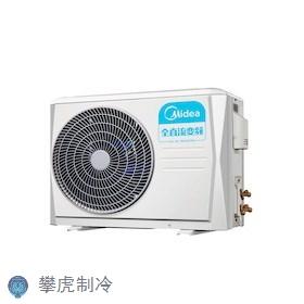 上海崇明中央空调「上海攀虎制冷设备供应」