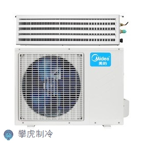正宗中央空调服务至上「上海攀虎制冷设备供应」