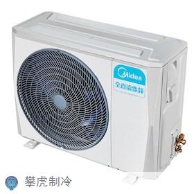正宗**空调畅销全国「上海攀虎制冷设备供应」