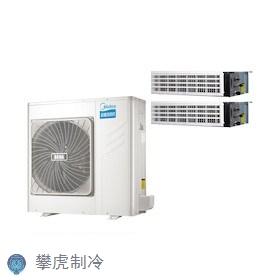 上海宝山办公室空调诚信企业推荐,空调