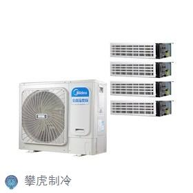 职业中央空调畅销全国「上海攀虎制冷设备供应」