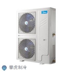 上海长宁中央空调便宜「上海攀虎制冷设备供应」