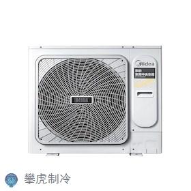 上海徐汇食堂空调供应商家,空调
