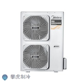 智能中央空调服务为先,中央空调