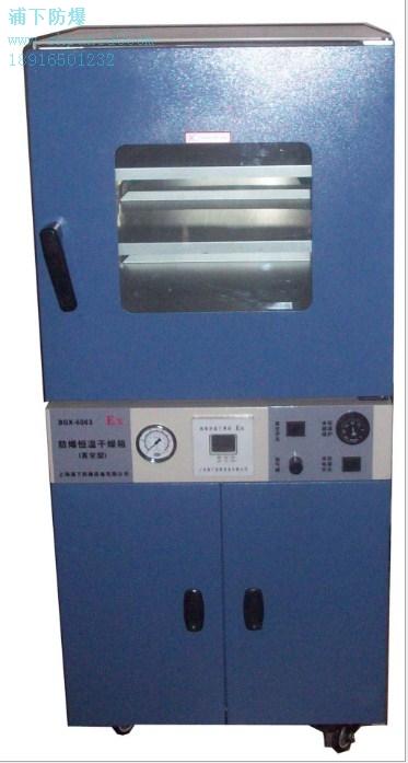 上海防爆真空干燥箱防爆真空干燥箱哪家好防爆真空干燥箱供应商 浦下供