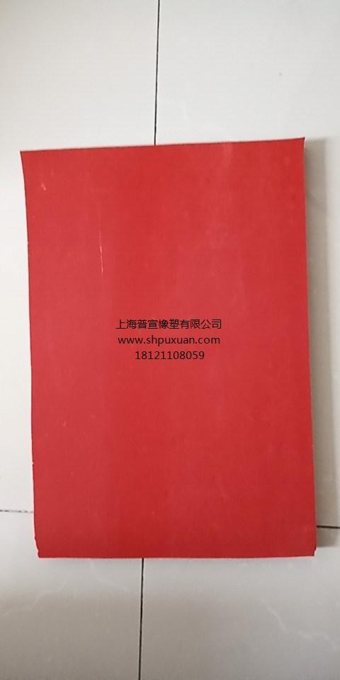 上海硅胶发泡