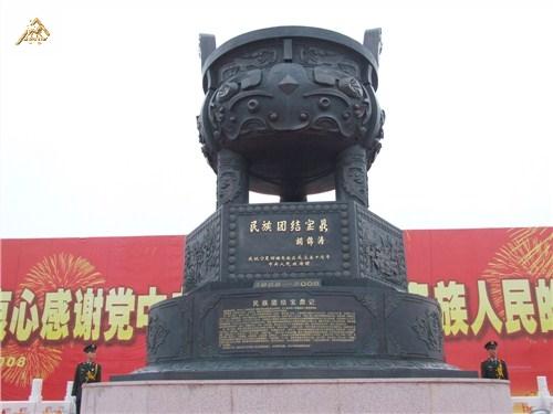海南优质铜鼎 浦宇供应