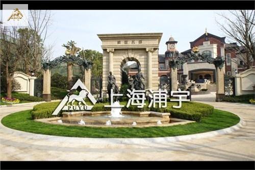 海南专业雕塑质量 浦宇供应