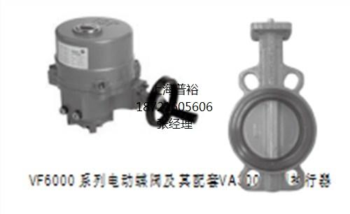 线性电动阀门-线性电动阀门执行器多少钱-普裕供