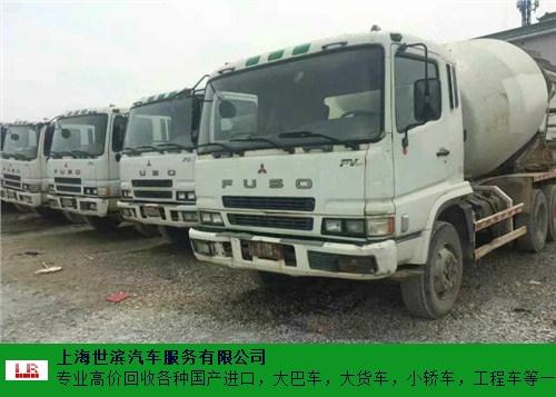 江苏高价出售大客车 世滨供应