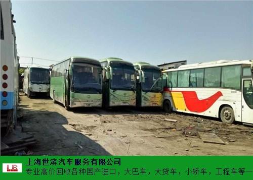 江苏大巴车服务放心可靠 世滨供应
