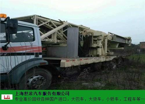 天津回收拖車 世濱供應