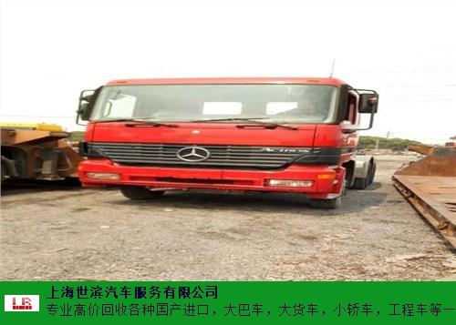 吉林拖车 世滨供应