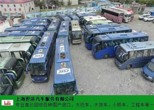 安徽回收汽车 世滨供应