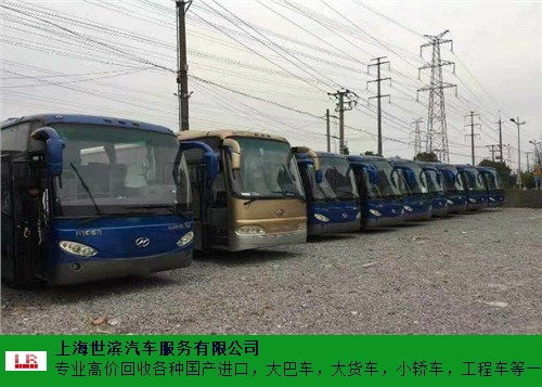 上海大巴车哪家好 世滨供应