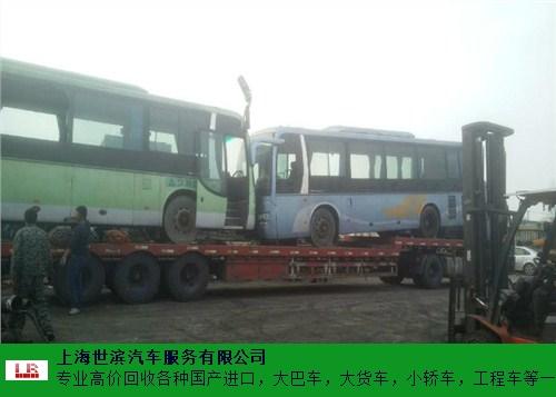 上海高价收购拖车厂家 世滨供应