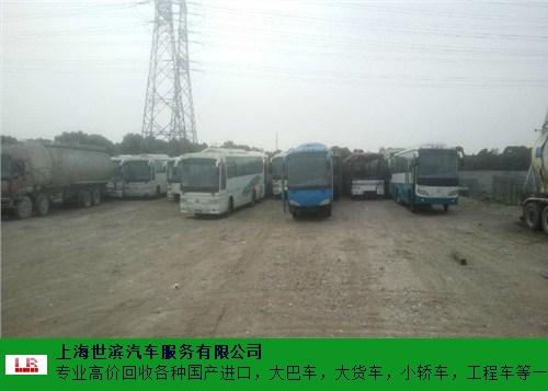 上海大客車出售 世濱供應