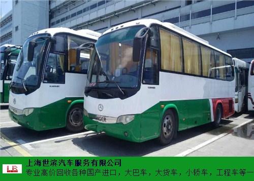 上海進口車哪家快 世濱供應