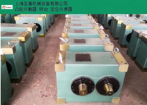 凸轮分割器内蒙古正品凸轮分割器源头直供厂家,凸轮分割器